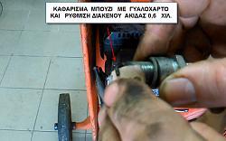 CEMENT  MIXER - REPAIRING AND   MAINTENANCE- ΣΥΝΤΗΡΗΣΗ - ΕΠΙΣΚΕΥΗ  ΜΠΕΤΟΝΙΕΡΑΣ-4.jpg