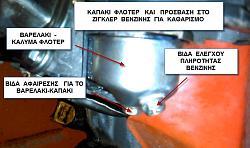 CEMENT  MIXER - REPAIRING AND   MAINTENANCE- ΣΥΝΤΗΡΗΣΗ - ΕΠΙΣΚΕΥΗ  ΜΠΕΤΟΝΙΕΡΑΣ-5.jpg