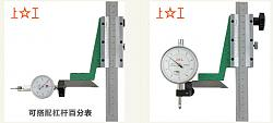 Digital or dial indicator on height gauge-dti-di-height-gage-mount.jpg