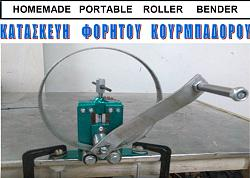 HOW   TO  MAKE   A PORTABLE   ROLLER   BENDER-f1.jpg