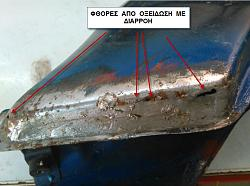 HOW TO REPAIR  YOUR  BIKE 'S OLD  FUEL  TANK-2.jpg