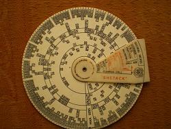 The Shetack engineers chart-imgp0021.jpg