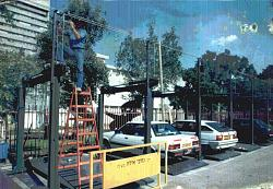 Vertical car parking machine - GIF-ag05_016.jpg3.jpg