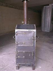 wood-fired portable oven-wood-fired-oven.jpg