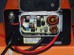 12v Car Battery Desulfator