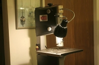 Drill Press Light