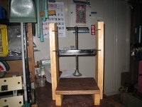 Segmented Ring Press