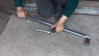 Long Bar Clamp